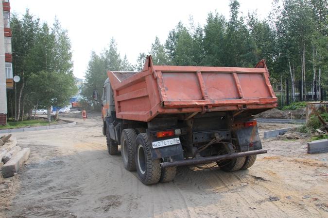 Программа Обустройства Дворовых Территорий Ярославль